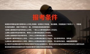 工程造价专业发展前景-深圳工程预算学习班